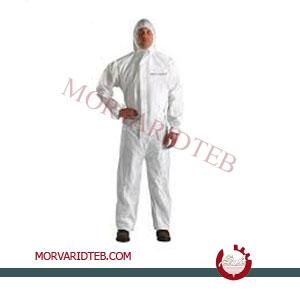 veterinary suit set